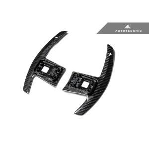 AUTOTECKNIC オートテクニック ドライカーボンパドルシフト ホワイトインジゲータ for BMW G20/G30 381883 afterparts-jp
