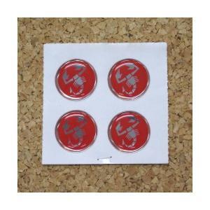 デコステッカー スコーピオン φ21mm 4枚1セット [SCOPION21] 1000円ぽっきり ポイント消化 送料無料|afterparts-jp