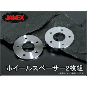 JAMEX スペーサー VW UP/LUPO(6X)/POLO(4H)/GOLFI/GOLFII/GOLFIII(4H)/他タイプI 厚さ:5mm PCD:100/4H ハブ径:57.1φ ハブ無 650502 afterparts-jp