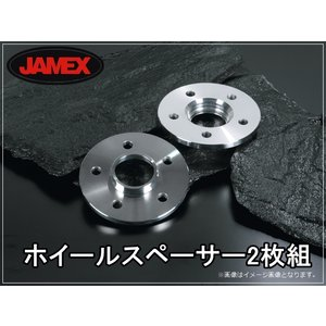 JAMEX スペーサー BMW E87・E82・E88・E36・E46・E90・E91/他 タイプII 厚さ:10mm PCD:120/5H ハブ径:72.5φ ハブ付 651004 afterparts-jp