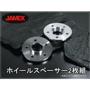 JAMEX スペーサー ベンツ W169・W176・W245・W204・W205/他 タイプII 厚さ:10mm PCD:112/5H ハブ径:66.5φ ハブ付 651006 afterparts-jp
