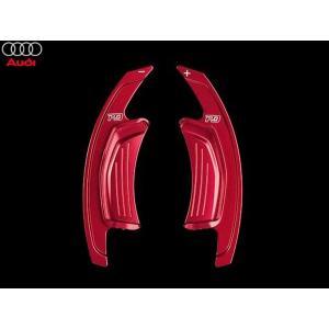 PD アルミパドルシフター for Audi Version3 (レッド) LEYO motorsport 302097|afterparts-jp