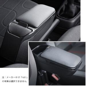 アームレスト アームスター2 携帯ポケット付 VW フォルクスワーゲン POLO ポロ AW トレンドライン '18〜 - ブラック/ブラック V01013|afterparts-jp