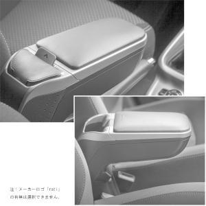 アームレスト アームスター2 携帯ポケット付 ルノー ルーテシア 5 ( RENAULT LUTECIA / CLIO 5 )  '20〜 BJAH5H ブラック/シルバー V01061|afterparts-jp