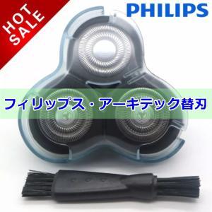 フィリップス アーキテック・センソタッチ3Dシリーズ用替刃フルパック PHILIPS 電気シェーバー...
