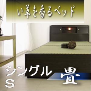 棚・照明・引出付畳ベッド・シングルサイズ A151 ◆本い草の香りが爽やかな畳ベッド。  棚照明引出...