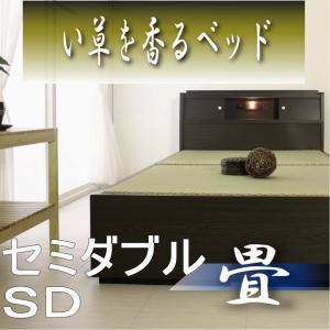 棚・照明・引出付畳ベッドA-151・セミダブルサイズ ◆本い草の香りが爽やかな畳ベッド。  棚照明引...