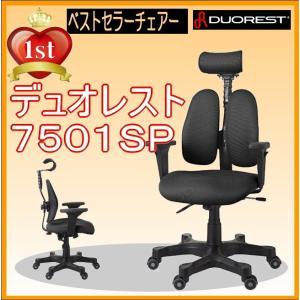 ゲーム 椅子 ポイント10倍 オフィス 腰痛対策 デュオレスト 正規販売店 DR-7501SP ゲーミング 高機能 パソコン デスクチェア チェア