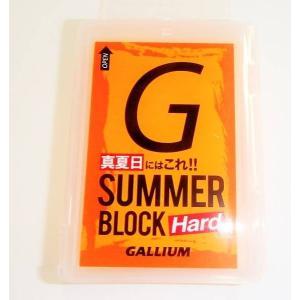 GALLIUM SUMMER BLOCK HARD 100g SW2179 サマーゲレンデ・真夏日用ハードタイプ