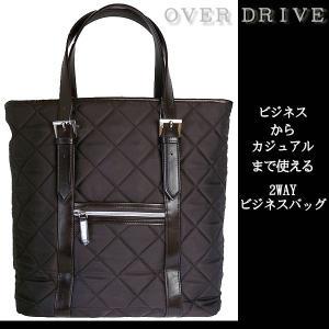 【商品紹介】OVER DRIVE  #0439 キルティング加工 トートバッグ 表面はキルティング仕...