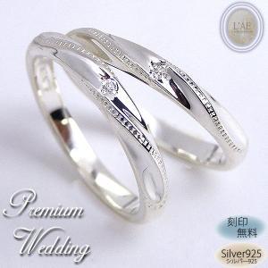 ペアリング 結婚指輪 ペア 安い リング 人気 シンプル マリッジリング 刻印無料 合わせ ハート ...