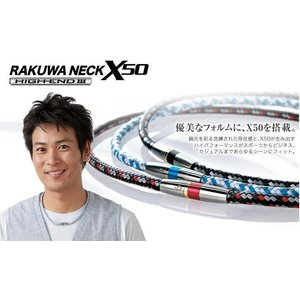 送料無料 ファイテン RAKUWAネックX50 ハイエンド||||again