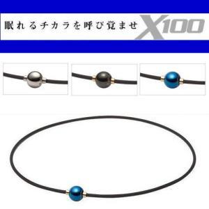 送料無料 ファイテン RAKUWAネックX100 ミラーボール|again