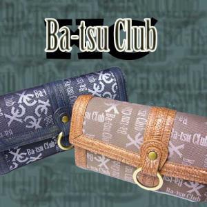 有名ブランドBa-tsuClubバツクラブ/レディス財布|again