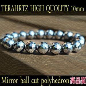 超高品質:多面体ミラーボールカット/テラヘルツ鉱石10mmブレスレット Lサイズ(内径16〜17cm)terahertz|again