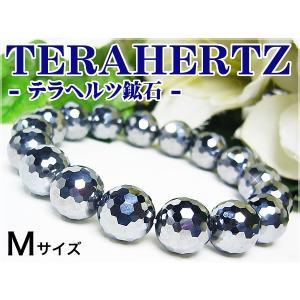 超高品質:ミラーボールカット/大玉12mmテラヘルツ鉱石ブレスレット/Mサイズ/超遠赤外線/健康|again