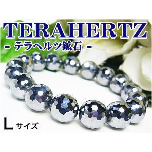 超高品質:ミラーボールカット/大玉12mmテラヘルツ鉱石ブレスレット/Lサイズ/超遠赤外線/健康 again