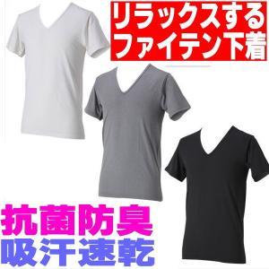 送料無料 ファイテン RAKUシャツ メンズインナー V首半袖|again