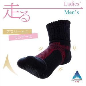 送料無料 限定商品 ファイテン トレーニングソックス /メンズ/レディス/日本国産 MADE IN JAPAN|again