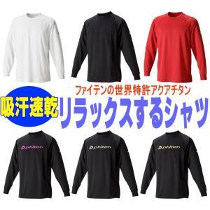ファイテンRAKUシャツSPORTS (吸汗速乾) 長袖Tシャツ/ファイテン全商品当店クーポン利用できません/秋冬|again