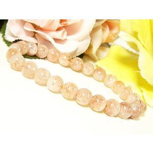 ストロベリークォーツ(苺水晶)パワーストーン/天然石ブレスレット/7mm【1点もの】|again