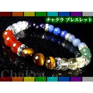 チャクラ 8つの天然石 パワーストーン ブレスレット/芦屋ダイヤモンド正規品|again