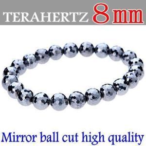 【超高品質/多面体】テラヘルツ鉱石8mmブレスレット/ミラーボールカットterahertz|again