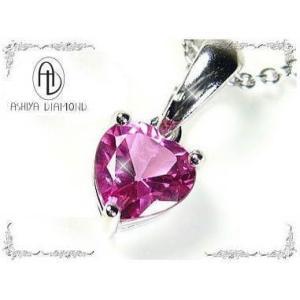 6万4800円→90%OFF ピンクトパーズ/高価なハートシェイプ/天然宝石ネックレス芦屋ダイヤモンド正規品アクセサリー|again