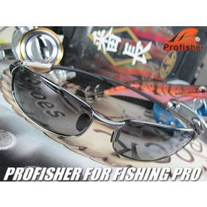 釣りのプロ絶賛!安くて高品質偏光サングラス♪ フィッシング&各種スポーツプロ仕様 機能性重視:プロ仕...