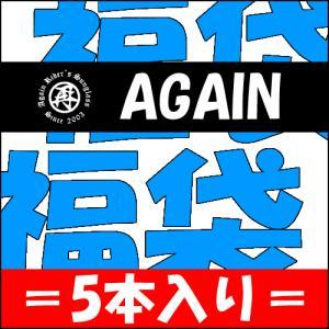 福袋 2016!店長イチオシ/AGAIN偏光サングラス5本|again