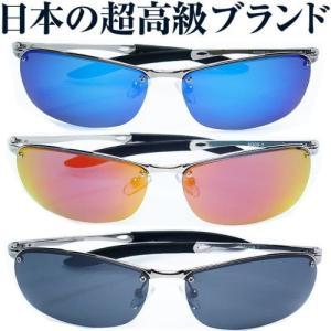 1万5,984円→3,980円75%OFF/偏光サングラス 釣りAGAIN/サングラス メンズ UV 100% カット