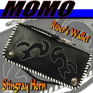 メンズ財布/MOMO高級素材≪スティングレー×牛革≫ライダースウォレット!長財布|again