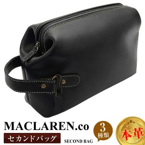 MACLAREN.co マクラーレン/セカンドバッグ/本革/スムーズレザー/クロコダイル型押し/オーストリッチ型押し/メンズ レディース バッグ 男女兼用|again