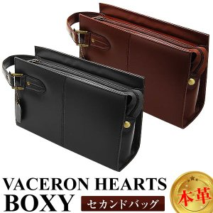 VACHERON HEARTS ヴァセロンハーツ/セカンドバッグ/ライトボックス/本革/メンズ レディース バッグ 男女兼用|again