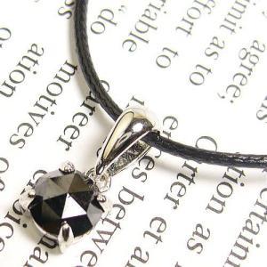1.0ct天然ブラックダイヤモンド/レザーネックレス/防水加工皮|again