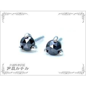 ブラックダイヤモンド/一粒ダイヤ/ピアス/1本売り(0.2ct)|again