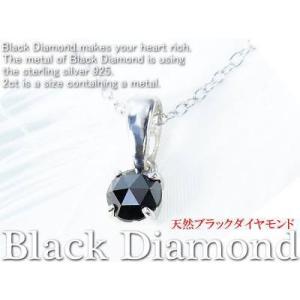 ブラックダイヤモンド天然宝石ネックレス|again