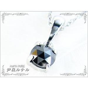 大粒0.4カラット!ブラックダイヤモンド宝石ネックレス|again