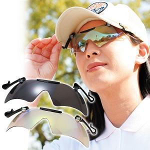 ★完売御礼★帽子につける サングラス 釣り ゴルフ 各種スポーツに|again