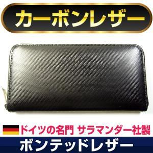 大流行のカーボンレザー長財布  ドイツの名門サラマンダー社製のボンテッドレザー メンズ  レディース 財布|again