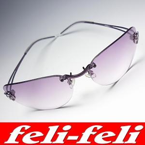 feli-feliフェリフェリ サングラス UV 100% カット ツインアーム&キラキラなテンプル♪レディース|again