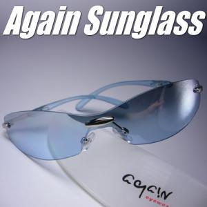 イタリーデザインAGAINサングラス/サングラス メンズ UV カット|again