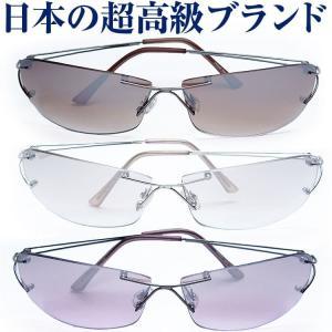 7/26日限り/イタリーデザインAGAINサングラス 眼にやさしい ライトカラー UVカットレンズ 軽いミラー加工|again
