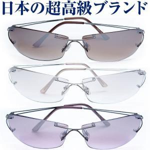 イタリーデザインAGAINサングラス 眼にやさしい ライトカラー UVカットレンズ 軽いミラー加工|again