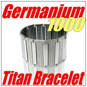 体を癒す【最強】1000石ゲルマニウムブレスレッド【純度100%チタン素材】|again