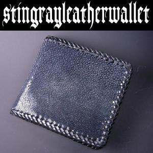 ≪高価スティングレー革(エイ)表面加工≫-二つ折ウォレット-(財布)|again