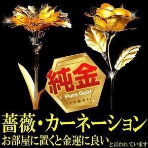 3万円→83%OFF 純金の薔薇ばらの花 純金のカーネーション  純金の薔薇ブローチ 純金証明付き  プレゼント