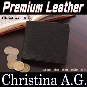 Christina A.G.イタリーブランド♪プレミアムレザー!高級素材シープスキン羊革!二つ折り財布★|again