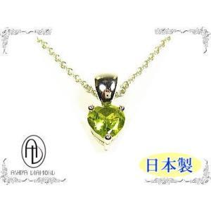 芦屋ダイヤモンド正規品  ペンダントトップは日本製  芦屋ダイヤモンド宝石保証書ポーチつき  高価な...
