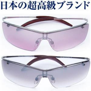 イタリーデザインAGAINサングラス/ライトカラー メンズ|again